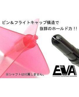 Caña Eva darts Japan negra 225 mm